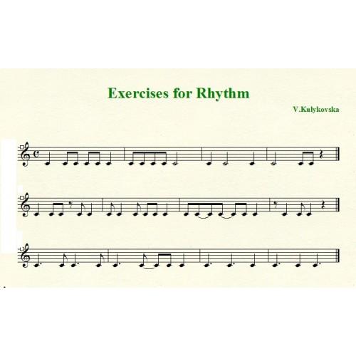 Упражнения для ритма